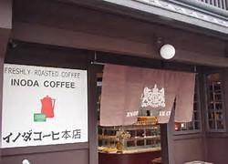 イノダ本店1.jpg