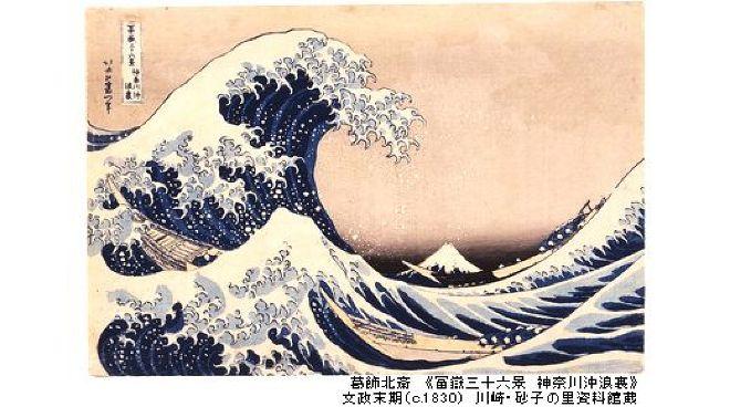 浮世絵2.jpg