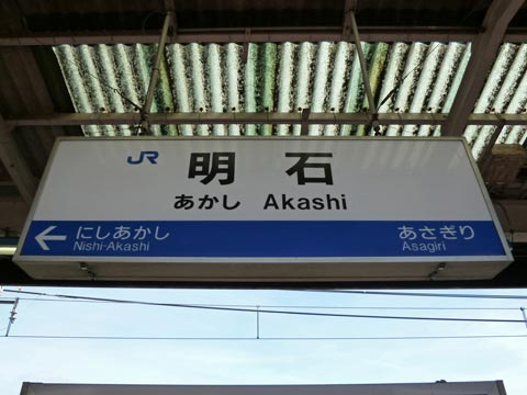 akashist001.jpg